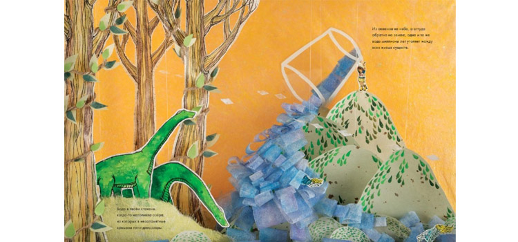 Иллюстрация Сайон Ким к книге Элин Келси «Мы – звёздная пыль»