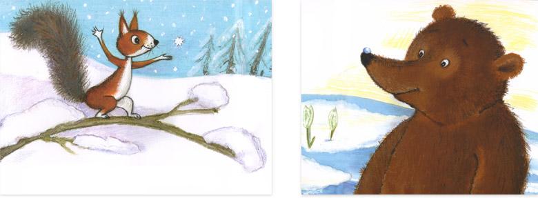 Иллюстрации Марии Покровской к сказке Рахиль Баумволь «Зимний привет»