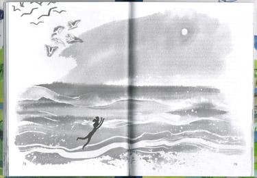 4 Иллюстрация Анны Романовой к книге Сергея Вольфа «Дом в сто этажей»