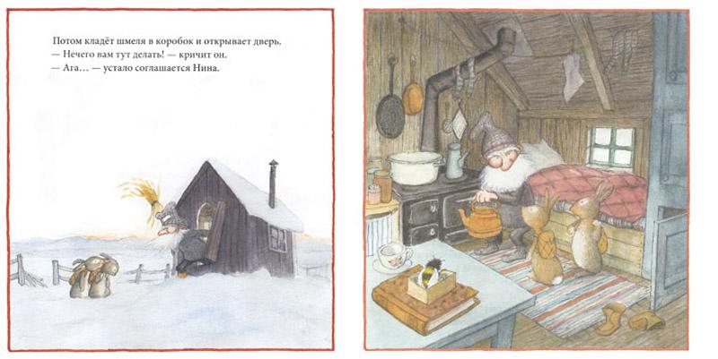 illustr 2