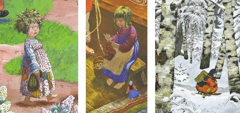 2 Иллюстрация Михаила Бычкова к книге Павла Бажова «Серебряное копытце»