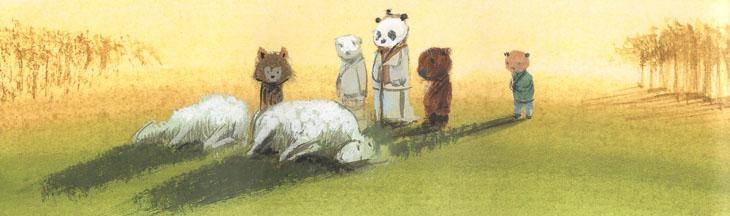 Иллюстрация Игоря Олейникова к книге «Панда Конфуций»