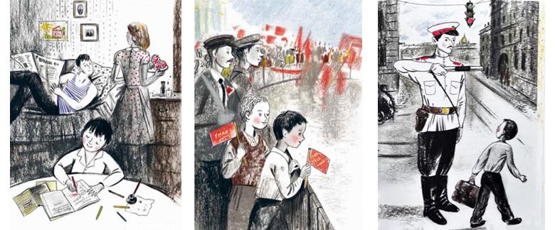 Иллюстрации Ольги Фадеевой к книге Юрия Германа «Вот как это было»