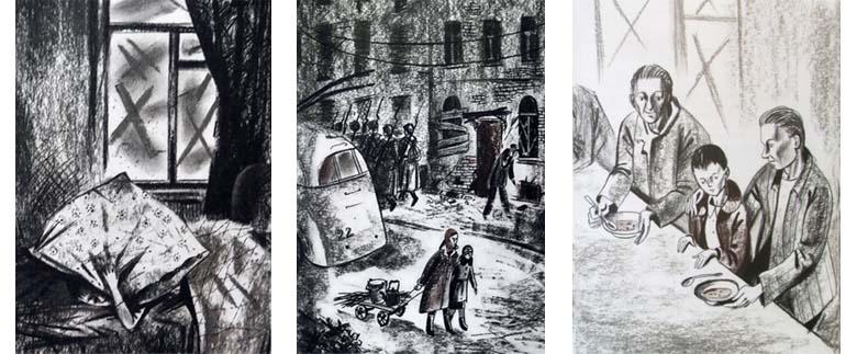 1 Иллюстрации Ольги Фадеевой к книге Юрия Германа «Вот как это было»