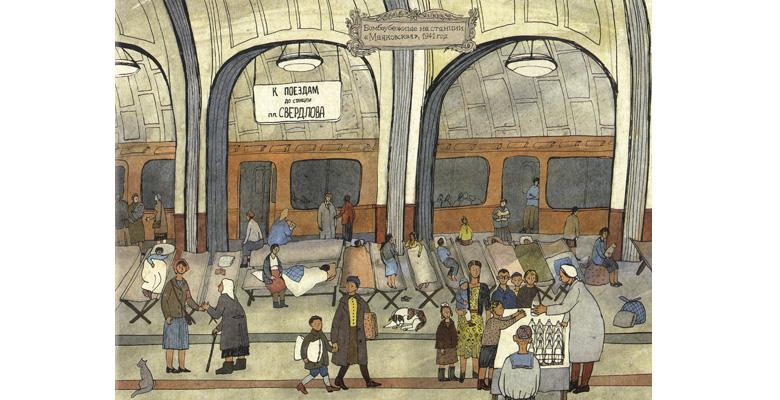 Иллюстрация Анны Десницкой к книге «Метро на земле и под землей»