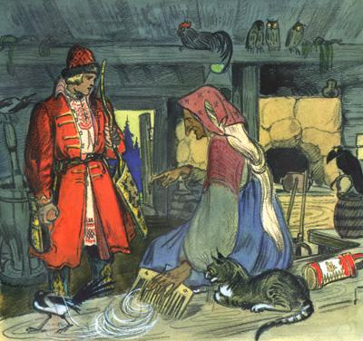 4 Иллюстрация Татьяны Мавриной к сказке «Царевна-лягушка»