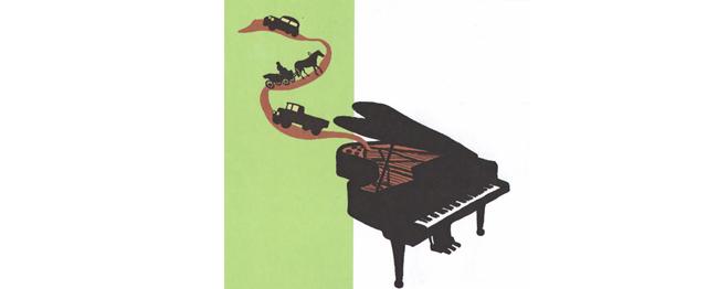 1 Иллюстрация Кристины Зейтунян-Белоус к книге «Два трамвая»