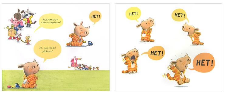 Иллюстрации из книги