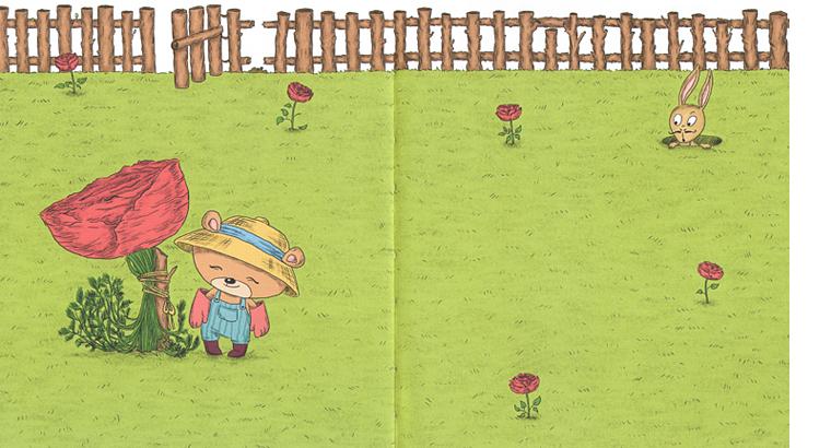 4 Иллюстрация из книги «Садовник и куст»