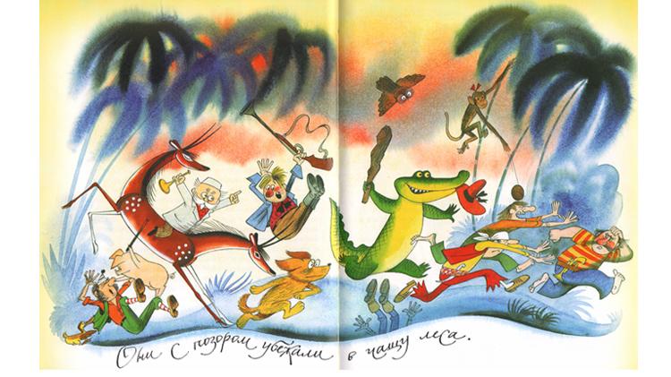 3 Иллюстрация Виктора Чижикова к сказочной повести Корнея Чуковского «Доктор Айболит»