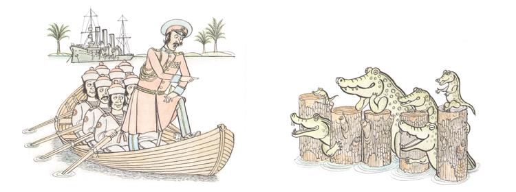 2 Иллюстрация Петра Багина к книге Орасио Кирога «Сказки сельвы»