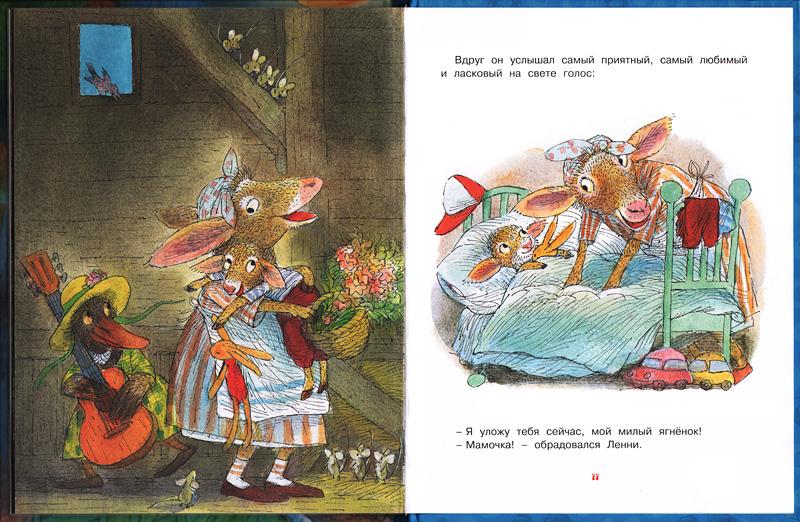 Ilustr 3