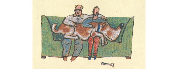3 Иллюстрация Вольфа Эрльбруха к книге «Леонард»