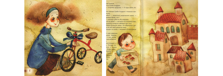 Иллюстрации Виктории Кирдий к книге Наринэ Абгарян «Семён Андреич»