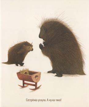 Иллюстрация Ренаты Ливски к книге Деборы Андервуд «Тихая книга»