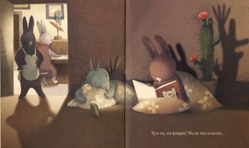 3 Иллюстрация Ренаты Ливски к книге Деборы Андервуд «Тихая книга»