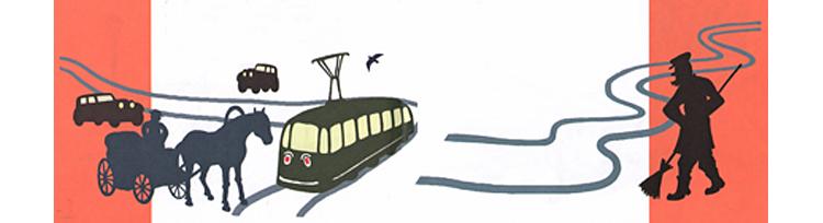 Иллюстрация Кристины Зейтунян-Белоус к книге «Два трамвая»