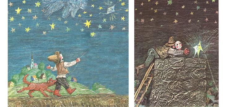 Иллюстрации Бориса Диодорова к книге Спиридона Вангели «Чубо из села Туртурика»