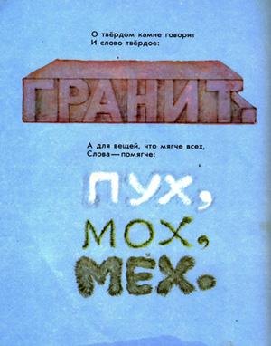 иллюстрация Вадима Гусева
