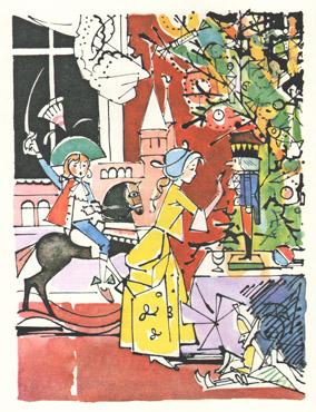 Иллюстрация Валерия Алфеевского к сказке Гофмана «Щелкунчик и Мышиный Король»