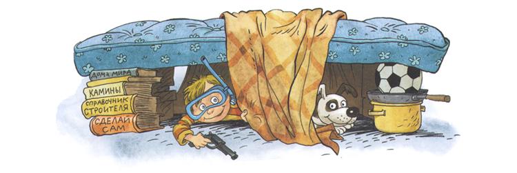 Иллюстрация Ольги Громовой к книге Ольги Колпаковой «Дома мира»