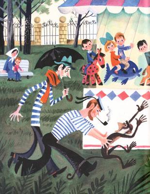4 Иллюстрация Михаила Беломлинского к книге Святослава Сахарнова «Сказки о львах и парусниках»