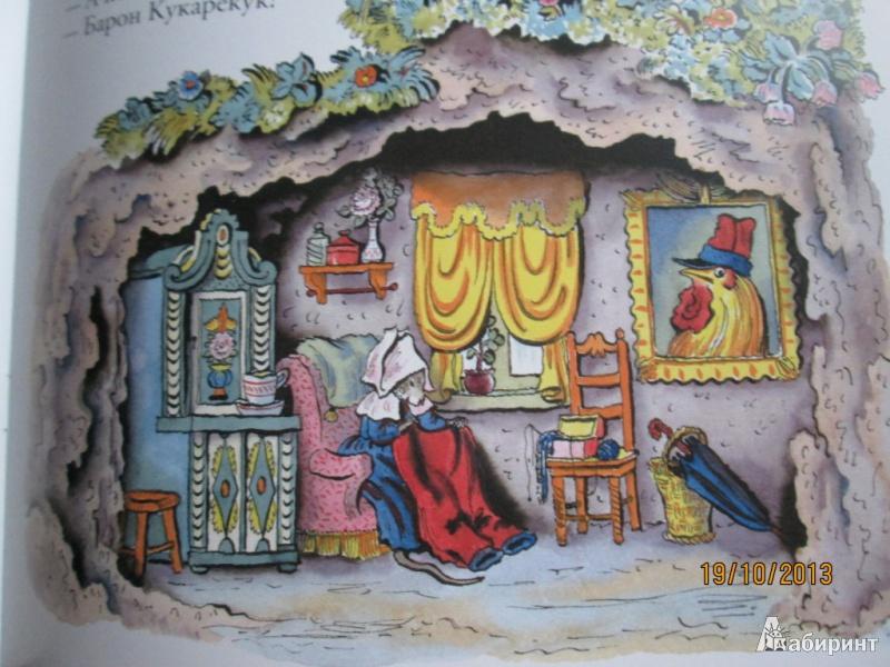 Иллюстрация 21 из 44 для Сюзон и мотылек. Французские народные песенки | Лабиринт - книги. Источник: Алонсо Кихано