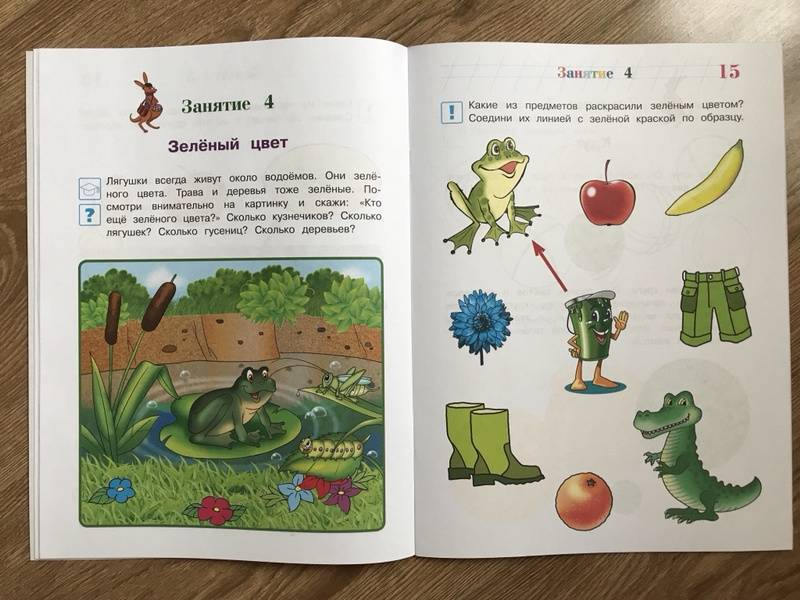 Иллюстрация 8 из 28 для Узнаю цифры. Для детей 3-4 лет. Часть 1 - Наталья Володина   Лабиринт - книги. Источник: Браун  Евгения