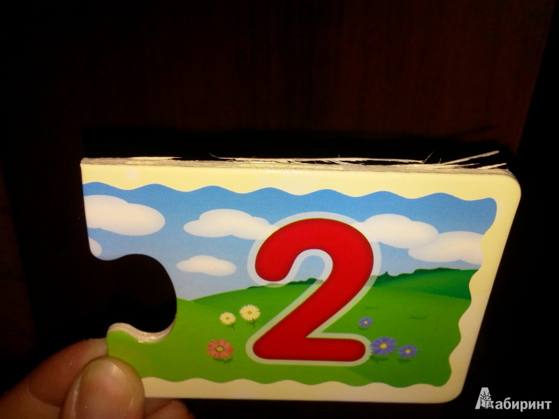 Иллюстрация 1 из 20 для Досчитай до 10. Развивающие игры и пазлы из дерева | Лабиринт - игрушки. Источник: Vikki-M