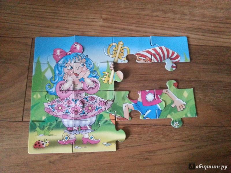 Иллюстрация 1 из 6 для Пазл-16 макси. Буратино и Мальвина (00329)   Лабиринт - игрушки. Источник: Каштаев  Николай