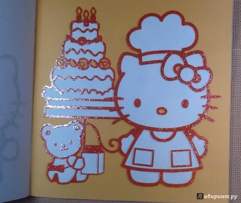 Иллюстрация 7 из 14 для Hello Kitty. Удивительные профессии. Раскраска с серебряным объемным контуром | Лабиринт - книги. Источник: З  Вл