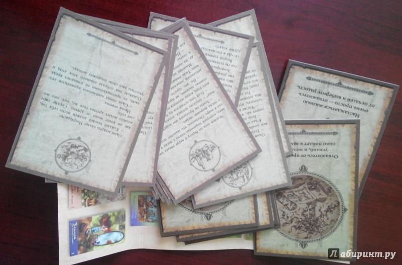 Васильева открытки с притчами все грани гармонии, годовщиной