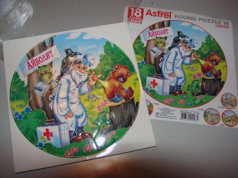 Иллюстрация 1 из 3 для Мягкий пазл-18 элементов Доктор Айболит (01994) | Лабиринт - игрушки. Источник: Smity
