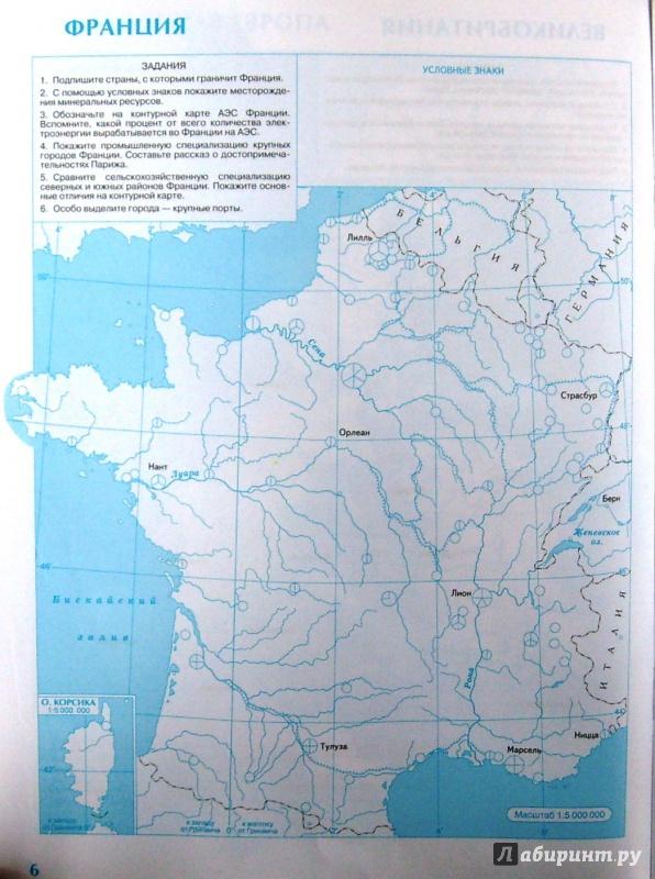 Иллюстрация 10 из 27 для География. 10 класс. Контурные карты. ФГОС | Лабиринт - книги. Источник: Соловьев  Владимир