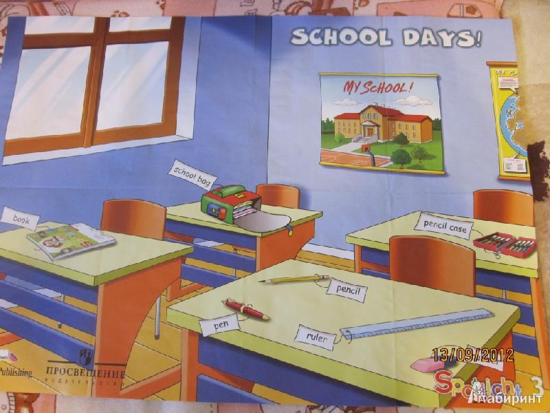 Иллюстрация 1 из 6 для Английский в фокусе. 3 класс. Плакаты настенные складные - Эванс, Дули | Лабиринт - книги. Источник: Кузька и мать