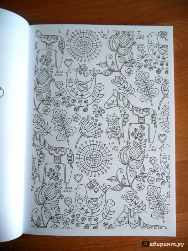 Иллюстрация 42 из 62 для Скандинавские узоры. Раскрашиваем ...
