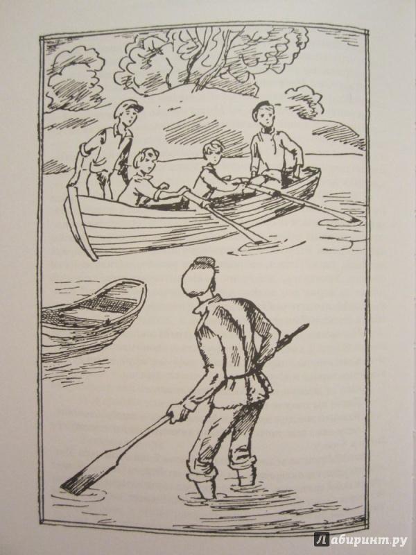 Картинки бронзовая птица рыбаков