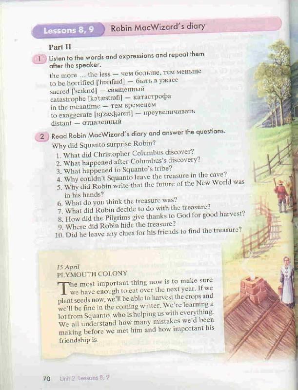 Иллюстрация 1 из 29 для Английский язык. 9 класс. Учебник. ФГОС - Кауфман, Кауфман | Лабиринт - книги. Источник: Тярионнакуби