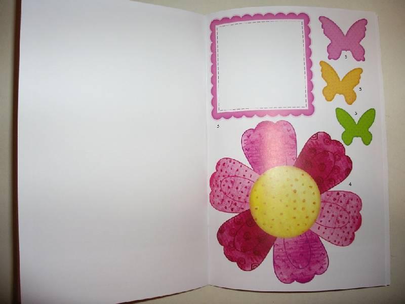 Старых, как оформить открытку для мамы внутри