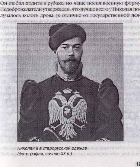 Иллюстрация 1 из 2 для Падение российской монархии - Леонтий Ланник | Лабиринт - книги. Источник: Vidaliti