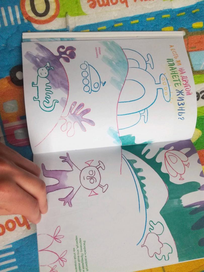 Иллюстрация 2 из 5 для Креативная раскраска с наклейками ...