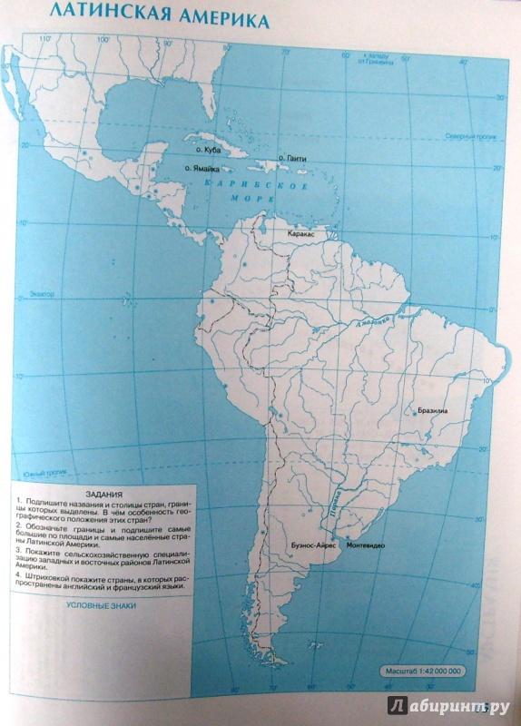 Иллюстрация 18 из 27 для География. 10 класс. Контурные карты. ФГОС | Лабиринт - книги. Источник: Соловьев  Владимир