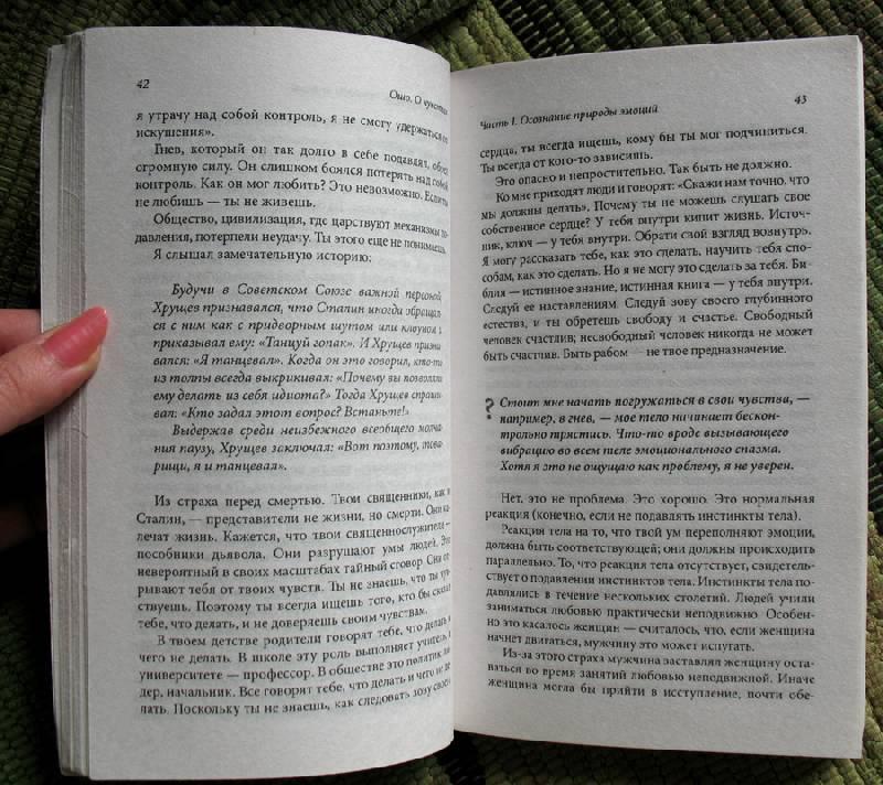образом колонтитул в книге картинки этой