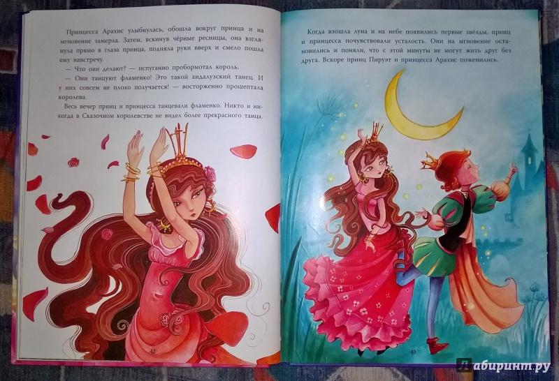 Иллюстрация 10 из 37 для Принцессы и феи. Сказки принцессы ...