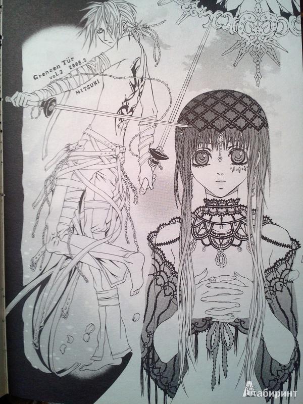 Иллюстрация 1 из 23 для Двери Хаоса. Проклятие ведьмы. Книга 2 - Риоко Мицуки | Лабиринт - книги. Источник: Осканова  Мария