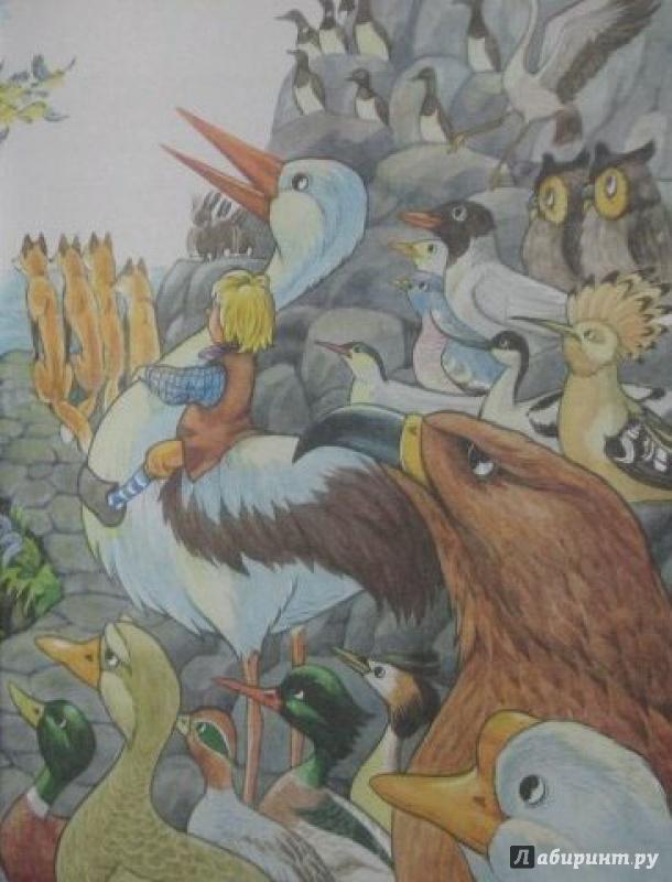 все картинки путешествие нильса с дикими гусями