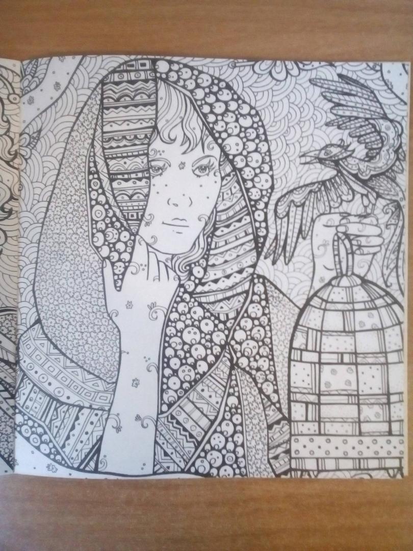 """Иллюстрация 13 из 17 для Раскраска-антистресс """"Сад Эльфов ..."""