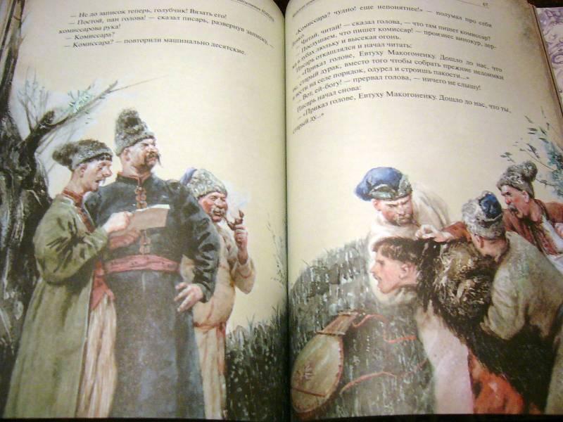 Иллюстрация 87 из 94 для Вечера на хуторе близ Диканьки - Николай Гоголь | Лабиринт - книги. Источник: Nika