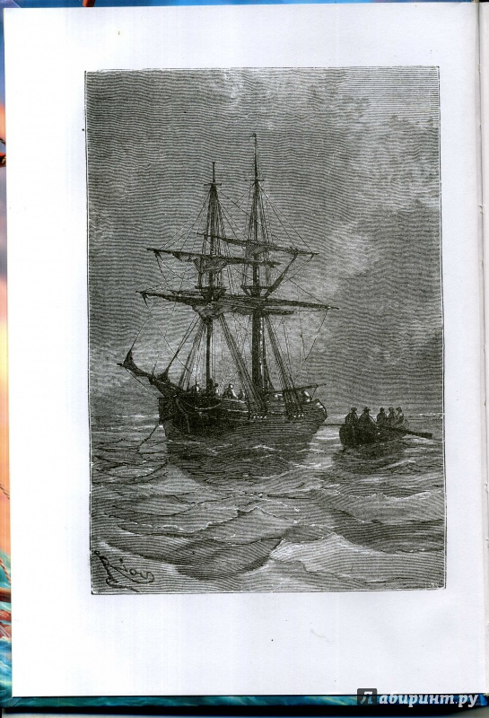 Жюль верн картинки из капитана гранта