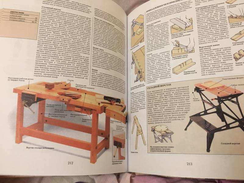 Иллюстрация 33 из 34 для Библия работ по дереву - Джексон, Дэй | Лабиринт - книги. Источник: Лабиринт